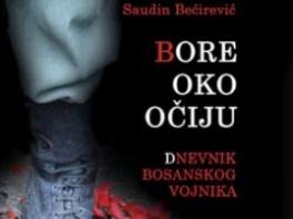 boreokoociju