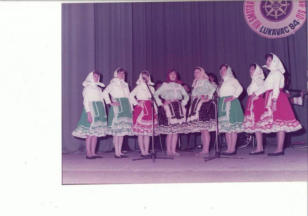 "KUD ""Erdevik"" Šid, decembar 1984. godine."